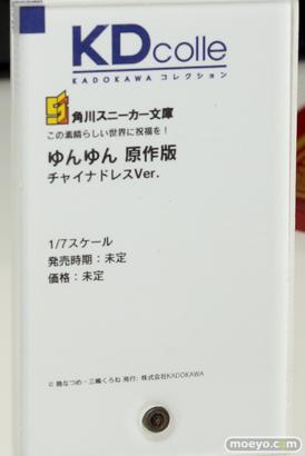 ワンホビ32 アニプレックス KADOKAWA キャラアニ 20