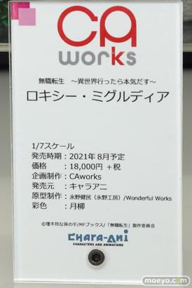 ワンホビ32 アニプレックス KADOKAWA キャラアニ 52