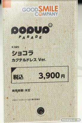 ワンホビ32 アニプレックス POP UP PARADE   04