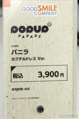 ワンホビ32 アニプレックス POP UP PARADE   07