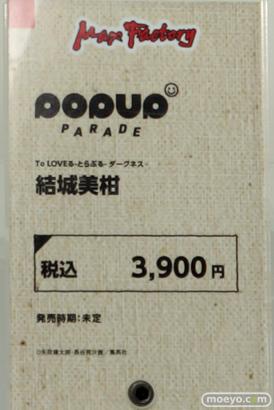 ワンホビ32 アニプレックス POP UP PARADE   16