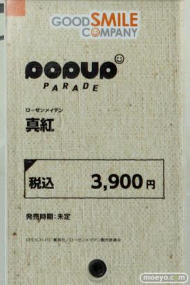 ワンホビ32 アニプレックス POP UP PARADE   22