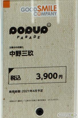 ワンホビ32 アニプレックス POP UP PARADE   25