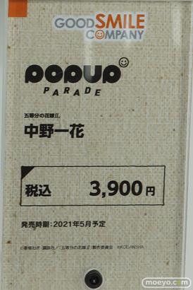 ワンホビ32 アニプレックス POP UP PARADE   31