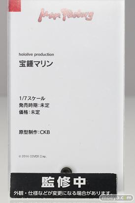 マックスファクトリー ホロライブ 宝鐘マリン CKB フィギュア ワンホビ32 17