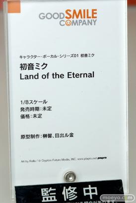 グッドスマイルカンパニー 初音ミク Land of the Eternal フィギュア ワンホビ32 12