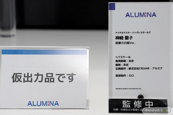 ALUMINA アイドルマスター シンデレラガールズ 神崎蘭子 祝宴の白姫Ver. ミロ フィギュア ワンホビ32 11