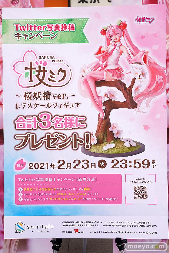 秋葉原の新作フィギュア展示の様子 2021年2月21日 23