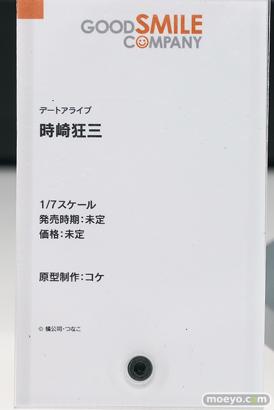 グッドスマイルカンパニー デートアライブ 時崎狂三 フィギュア コケ ワンホビ32 10
