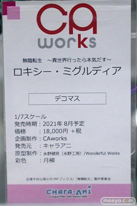 秋葉原の新作フィギュア展示の様子 2021年2月27日 20