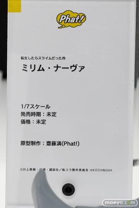 ファット・カンパニー 転生したらスライムだった件 ミリム・ナーヴァ 齋藤満 フィギュア ワンホビ32 12