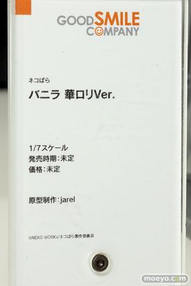 グッドスマイルカンパニー ネコぱら バニラ 華ロリVer. jarel フィギュア ワンホビ32 11