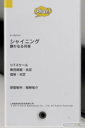 ファット・カンパニー アークナイツ シャニング 静かなる月夜 間崎祐介  フィギュア ワンホビ32 14
