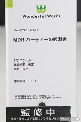 Wonderful Works ドールズフロントライン MDR パーティーの観測者 フィギュア RICO ワンホビ32 13