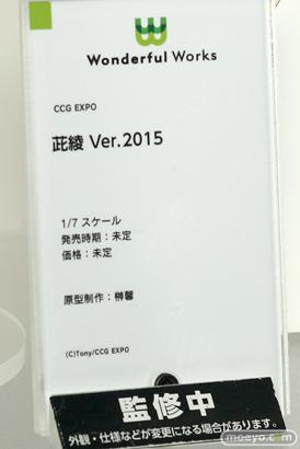 Wonderful Works CCG EXPO 茈绫Ver.2015 フィギュア 榊馨 Tony ワンホビ32 14