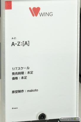 ウイング A-Z:[A] makoto フィギュア neco ワンホビ32 13