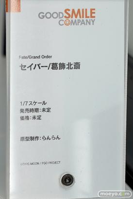 グッドスマイルカンパニー Fate/Grand Order セイバー/葛飾北斎 らんらん フィギュア ワンホビ32 13