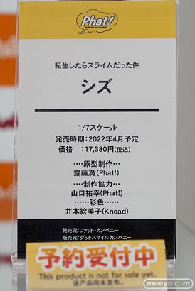 秋葉原の新作フィギュア展示の様子 2021年4月3日 60