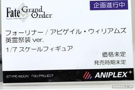 アニプレックス Fate/Grand Order フォーリナー / アビゲイル・ウィルアムズ 英霊祭装 ver. フィギュア ワンホビ32 10