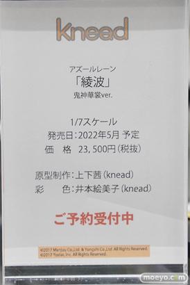 秋葉原の新作フィギュア展示の様子 2021年4月10日 20