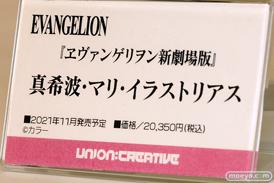 第14回カフェレオキャラクターコンベンション フィギュア ユニオンクリエイティブ アゾン グッドスマイルカンパニー 09