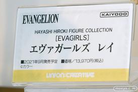 第14回カフェレオキャラクターコンベンション フィギュア ユニオンクリエイティブ アゾン グッドスマイルカンパニー 16