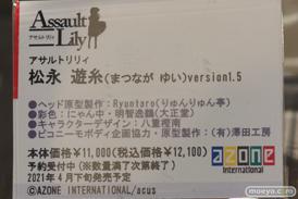 第14回カフェレオキャラクターコンベンション フィギュア ユニオンクリエイティブ アゾン グッドスマイルカンパニー 36