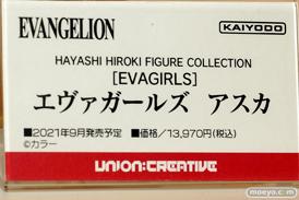 ユニオンクリエイティブ HAYASHI HIROKI FIGURE COLLECTION [EVAGIRLS] エヴァガールズ アスカ フィギュア カフェレオキャラクターコンベンション2021春 10