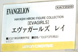 ユニオンクリエイティブ HAYASHI HIROKI FIGURE COLLECTION [EVAGIRLS] エヴァガールズ レイ フィギュア カフェレオキャラクターコンベンション2021春 10