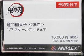 秋葉原の新作フィギュア展示の様子 アニプレックスアンテナショップ 09