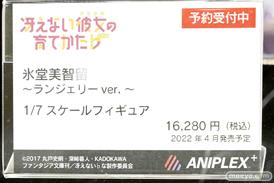 秋葉原の新作フィギュア展示の様子 アニプレックスアンテナショップ 16