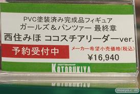 秋葉原の新作フィギュア展示の様子 あみあみ コトブキヤ ボークス ソフマップ  10