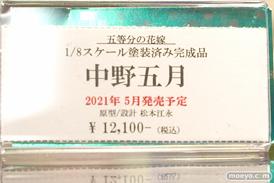 秋葉原の新作フィギュア展示の様子 あみあみ コトブキヤ ボークス ソフマップ  13