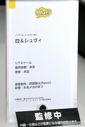 ファット・カンパニー ノーゲーム・ノーライフ 白&シュヴィ フィギュア ワンホビ32 12