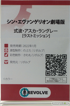 秋葉原新作フィギュア展示の様子 2021年5月16日 30