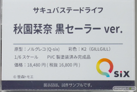 秋葉原新作フィギュア展示の様子 2021年5月16日 37