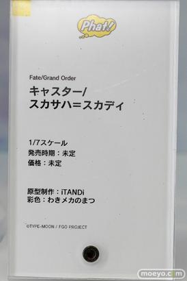 ファット・カンパニー ワンホビ32 Fate/Grand Order キャスター/スカサハ=スカディ フィギュア ワンホビ32 17