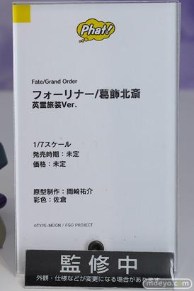 ファット・カンパニー Fate/Grand Order フォーリナー/葛飾北斎 英霊旅装Ver. 間崎祐介 佐倉 フィギュア ワンホビ32 11