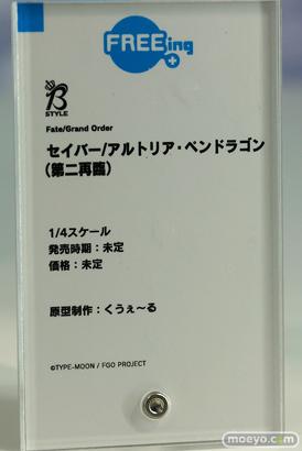 ワンホビ33 FGO 源頼光 メカエリチャン フィギュア 02