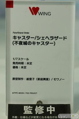 ワンホビ33 FGO 源頼光 メカエリチャン フィギュア 05