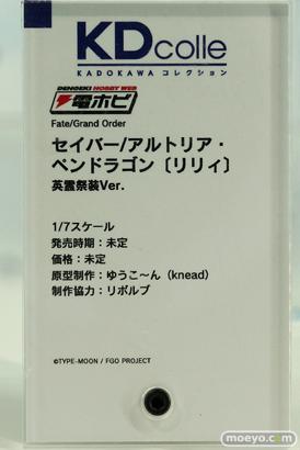 ワンホビ33 FGO 源頼光 メカエリチャン フィギュア 08