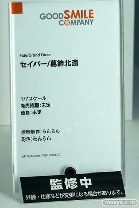 ワンホビ33 FGO 源頼光 メカエリチャン フィギュア 17