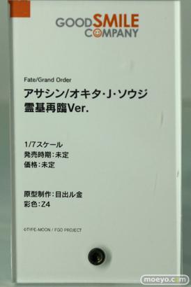 ワンホビ33 FGO 源頼光 メカエリチャン フィギュア 22