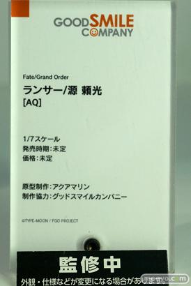 ワンホビ33 FGO 源頼光 メカエリチャン フィギュア 25