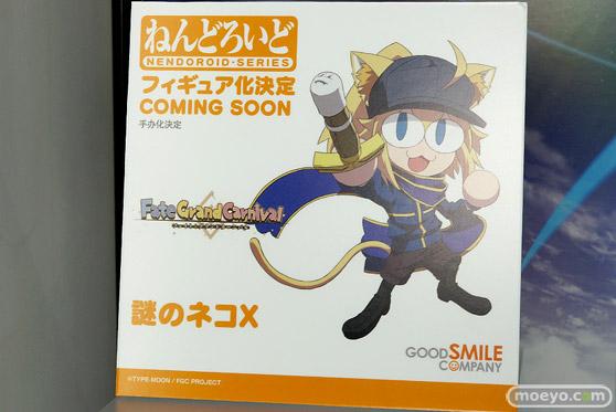 ワンホビ33 FGO 源頼光 メカエリチャン フィギュア 30