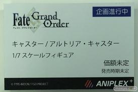 ワンホビ33 FGO 源頼光 メカエリチャン フィギュア 35