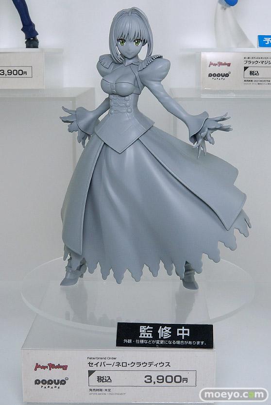 ワンホビ33 FGO 源頼光 メカエリチャン フィギュア 37