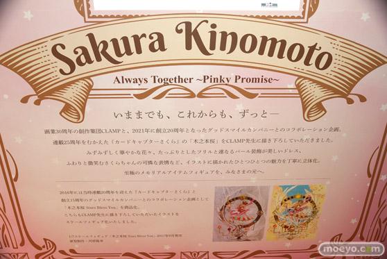 ワンホビ33 グッドスマイルカンパニー フィギュア 木之本桜 ライザ 02