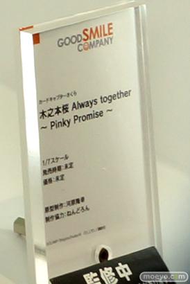 ワンホビ33 グッドスマイルカンパニー フィギュア 木之本桜 ライザ 06