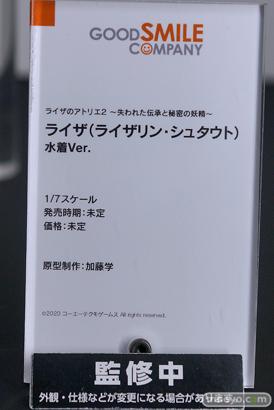 ワンホビ33 グッドスマイルカンパニー フィギュア 木之本桜 ライザ 12